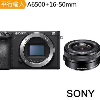 SONY A6500 16-50mm 單鏡組(中文平輸)