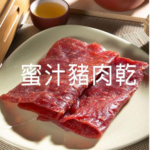 葉媽媽-非吃不可豬牛肉乾雙享組