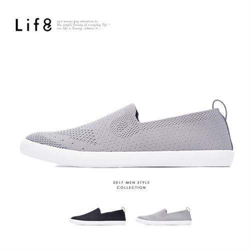 Life8-Casual 輕量 飛織布 套入式休閒鞋-09577-灰色