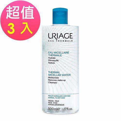 即期品 URIAGE優麗雅  全效保養潔膚水(正常偏乾性肌膚)超值3入(500ml/罐)