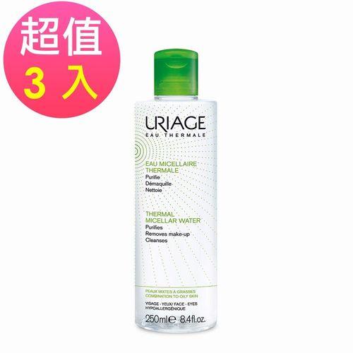 即期品 URIAGE優麗雅  全效保養潔膚水(混合偏油性肌膚)超值3入(250ml/罐)