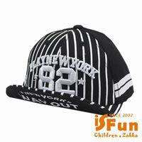 iSFun 洋基投手 條紋刺繡兒童棒球帽 二色