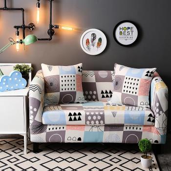 挪威森林-異想夢境舒適彈性沙發套/沙發罩/三人座_贈一個抱枕套