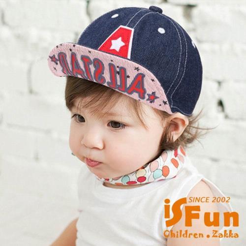 iSFun A型字母 中性牛仔兒童棒球帽 二色可選