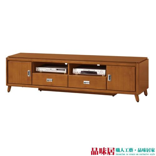 【品味居】托亞 時尚6.1尺柚木紋實木電視櫃/視聽櫃