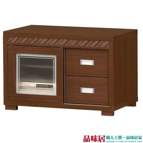 【品味居】維托奇 時尚3尺胡桃木紋電視櫃/視聽櫃