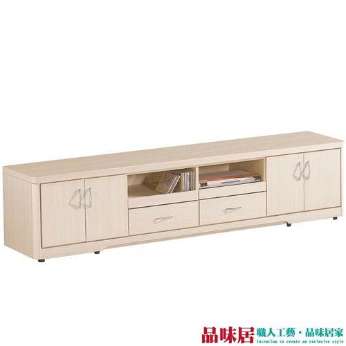 【品味居】尼維力 時尚7.1尺木紋電視櫃/視聽櫃(二色可選)