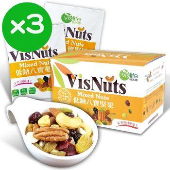 特活綠 低鈉黃金八寶堅果*3盒贈木鱉果蜂膠喉糖-羅漢果口味*1盒