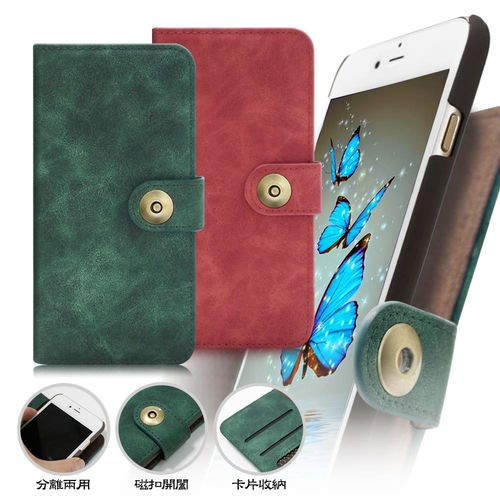 Colors Apple iPhone 6 / 6s 4.7吋 漸層個性分離兩用皮套