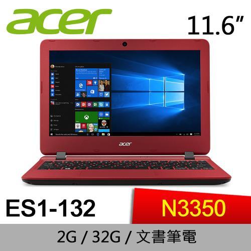 ACER 霧面文書筆電 ES1-132-C5BH 11.6吋超可攜Windows 10