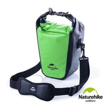 Naturehike 500D加厚耐磨防水相機包 防水袋 綠色