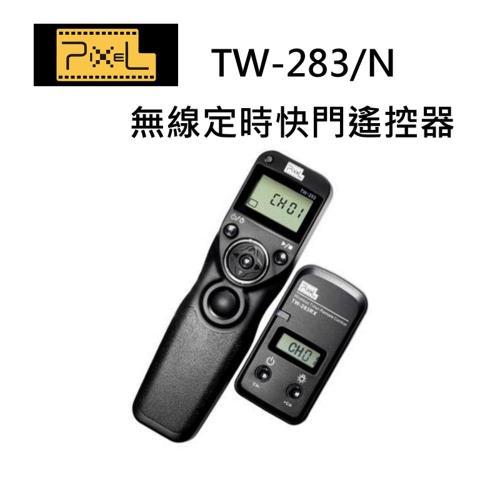 PIXEL TW-283/N3無線電液晶定時快門遙控器~開年公司貨~適用Canon:EOS 1DX 1D3 5D4 5D3 5DS 5DSR  7D 7D2
