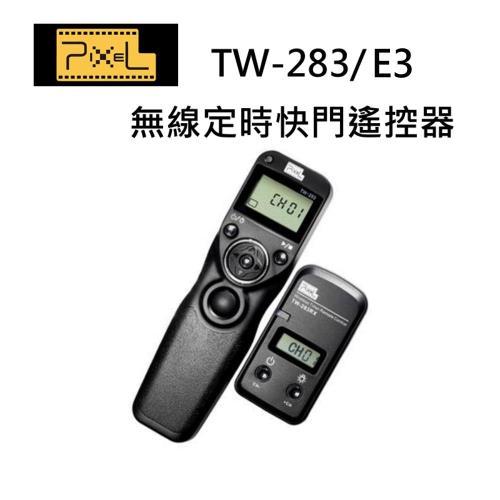 PIXEL TW-283/E3無線電液晶定時快門遙控器~開年公司貨~適用CANON 80D 70D 60D 800D 760D 750D M5 M3 G5 G3