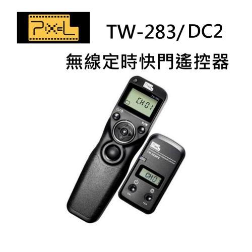 PIXEL TW-283/DC2無線電液晶定時快門遙控器~開年公司貨~適用 Nikon D7500/D7000/D5000/D3100D600/D90