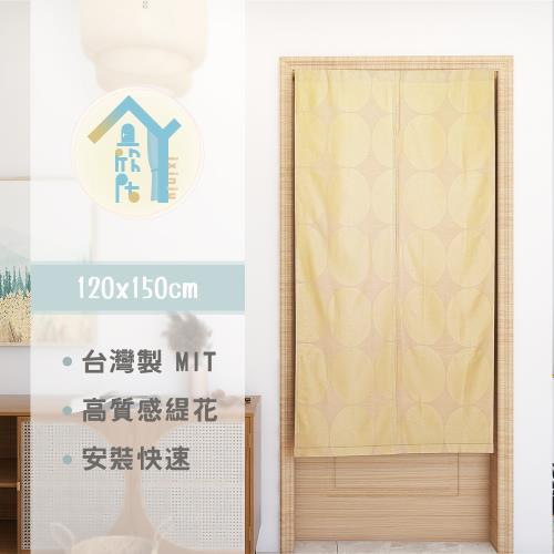 巴里島風情(米)/緹花精緻門簾W120cm*H150cm 【宜欣居傢飾】YX92002-3
