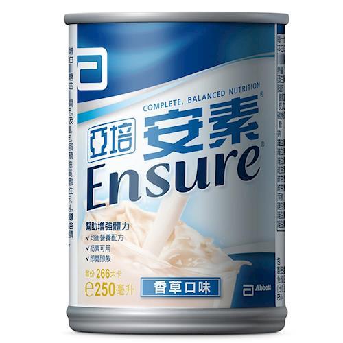 亞培 安素香草液(250mlx24入)