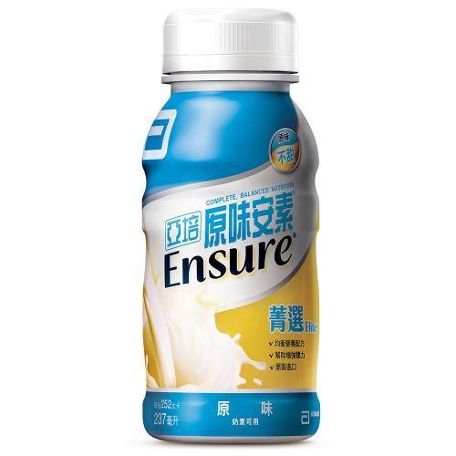 亞培 安素原味不甜菁選隨身瓶(237ml x 24入)