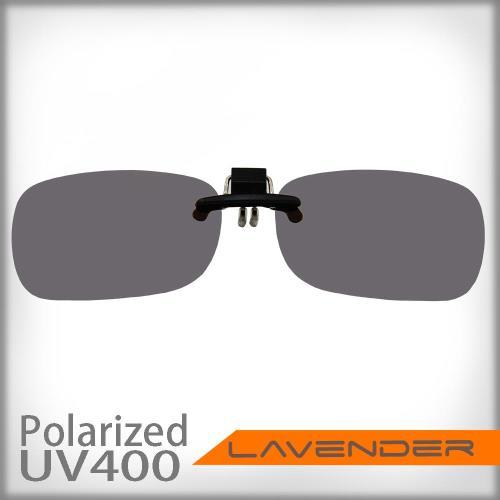 Lavender偏光太陽眼鏡夾片 前掛可掀近視 老花可戴 JC163 灰片