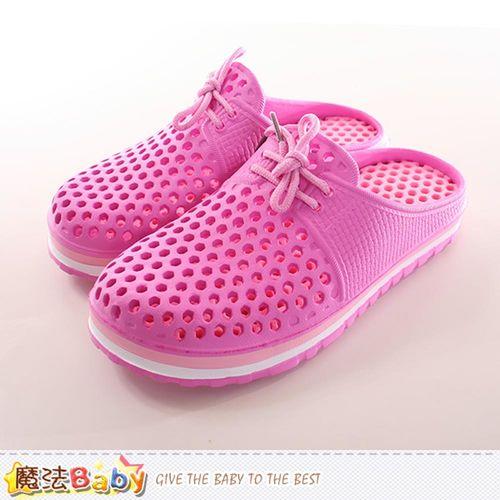 魔法Baby 女鞋 水陸兩用輕量洞洞輕便鞋~sd0215