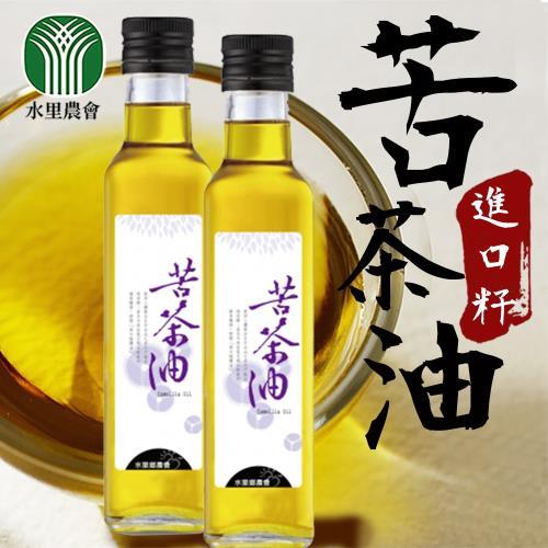 【水里農會】苦茶油(進口籽)(250ml/罐)x2罐組