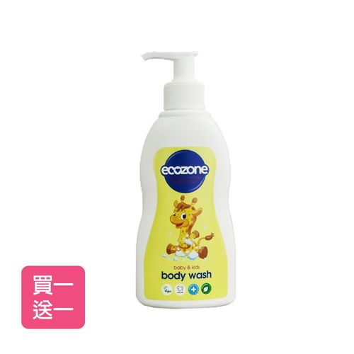 【ECOZONE 愛潔森】天然有機嬰兒沐浴露300ml(潔淨抗敏)-買一送一
