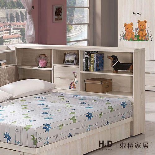 【H & D】瑪奇朵7尺床邊櫃