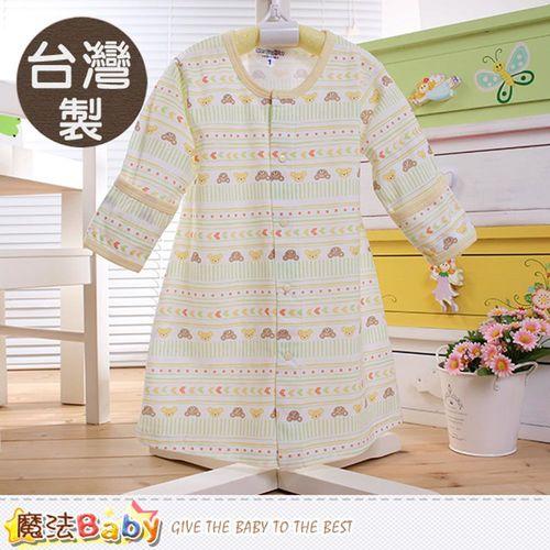 嬰兒長袍 台灣製純棉薄款長袍 魔法Baby~a16049_b