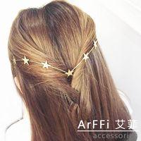 ArFFi 艾菲 韓系超仙浪漫精靈系後掛式小金星髮箍髮飾