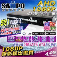 ~KINGNET~聲寶SAMPO HD 1080P 4路4聲監控主機DVR 支援960H類