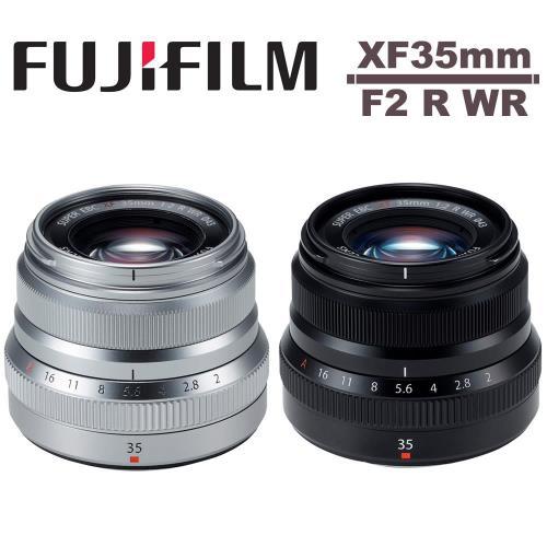 【保護鏡(43)拭筆】FUJIFILM XF35mmF2 R WR 標準定焦鏡頭(公司貨)