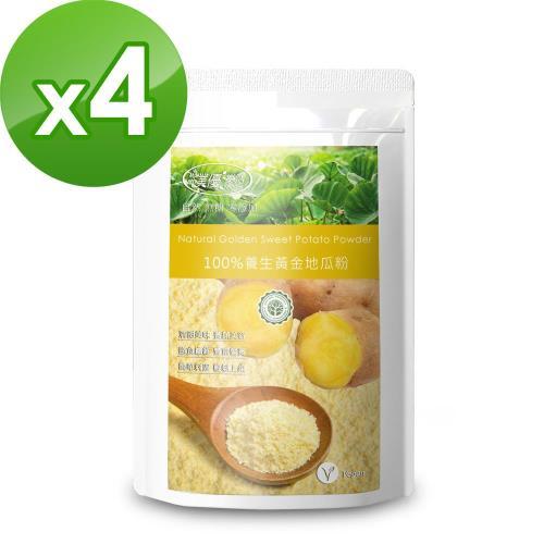 樸優樂活 100%養生黃金地瓜粉(400g/包)X4件組