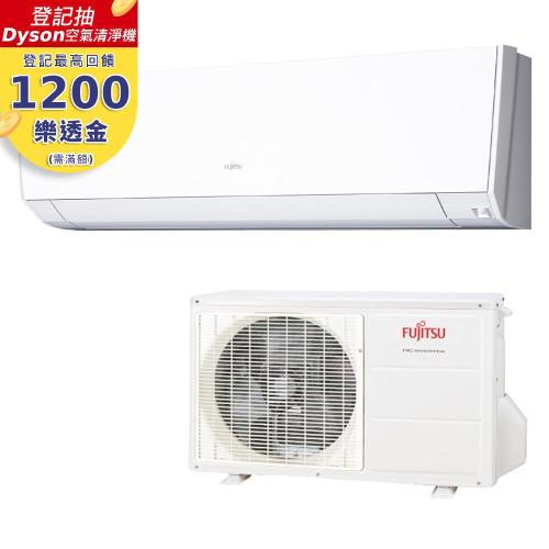 Fujitsu富士通11-13坪變頻一對一分離式冷氣M系列ASCG080CMTA/AOCG080CMTA