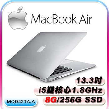 【Apple】MacBook Air 13.3吋 i5雙核1.8GHz 8G/256G 輕薄蘋果筆電 ( MQD42TA/A )