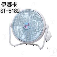伊娜卡14吋循環涼風扇ST~5189