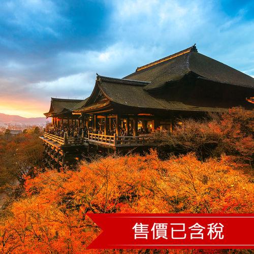 關西京阪神奈 環球影城五大賞楓5日旅遊 (含稅11/21出發)