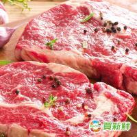 買新鮮~16oz安格斯黑牛沙朗XL比臉大牛排8片 450g±10% 包
