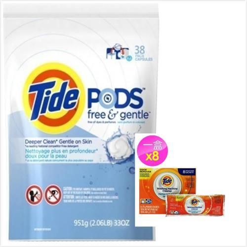 【美國 Tide】洗衣凝膠球-適合敏感肌膚(951g/38顆)*1+洗衣槽洗潔劑(75g*8包)