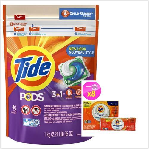 【美國 Tide】3合1洗衣凝膠球(1000g/40顆)*1+洗衣槽洗潔劑(75g*8包)