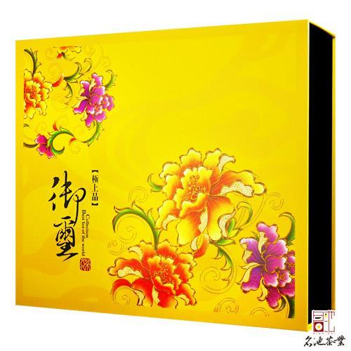 【名池茶業】梨山手採高山茶葉禮盒-青茶150克x2(御璽款-黃)