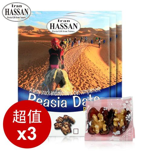 【Hassan海珊牌】特選椰棗核桃三盒組 (230g/盒)