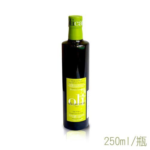 【加泰生活】特級初榨橄欖油(Extra Virgin Olive Oil) 250ml/罐