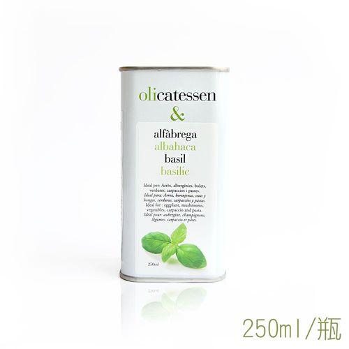 【加泰生活】奧立森蘿勒橄欖油 (Basil EVOO) 250ml/罐