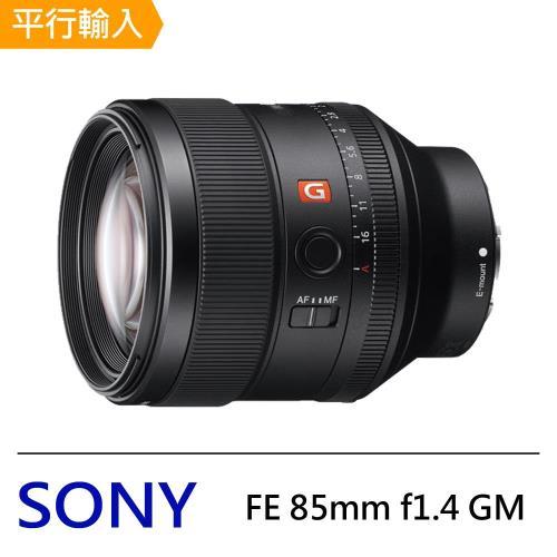 SONY FE 85mm f1.4 GM 鏡頭*(中文平輸)