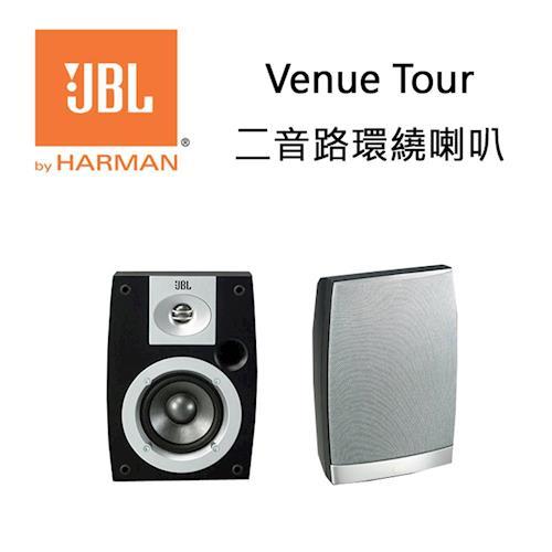 JBL 英大 二音路環繞喇叭 Venue Tour