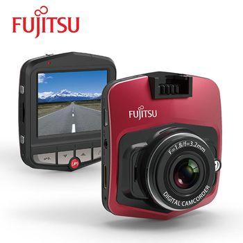 日本富士通Fujitsu FD7 超廣角行車紀錄器※送點煙器+內附8G記憶卡※