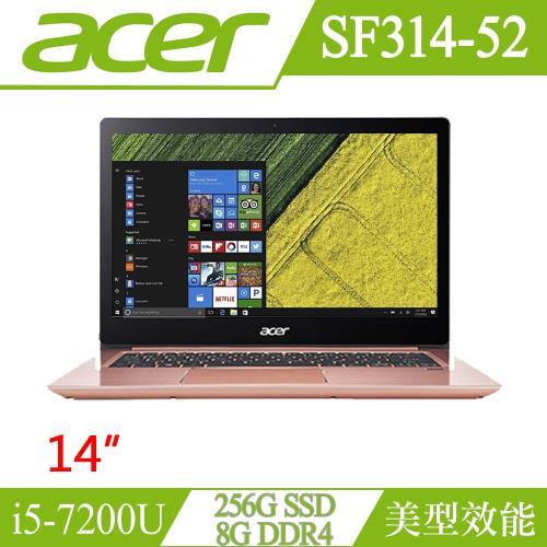 ACER SF314-52-58Q8 14吋筆電 i5-7200U/HD Graphics 620/256G SSD