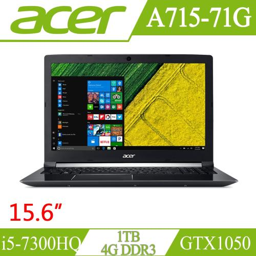 ACER A715-71G-54UE 15吋筆電 i5-7300HQ/GeForce GTX 1050/1TB