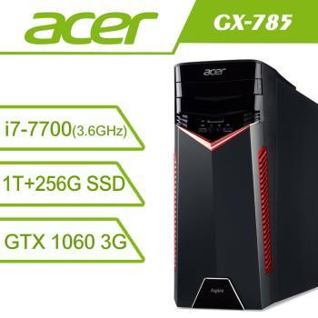 結帳好禮再送1100折扣金acer宏碁 GX-785 Core i7 7700 頂規電競桌上型電腦