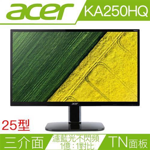 ACER宏碁螢幕 25型濾藍光電腦螢幕 KA250HQ