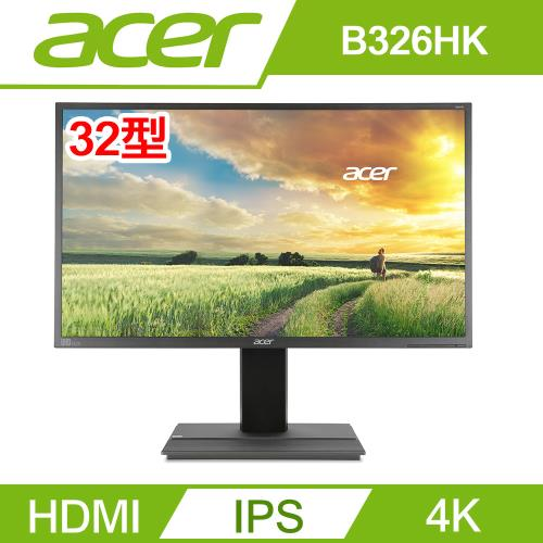 ACER宏碁螢幕 32型 IPS 4K電腦螢幕 B326HK